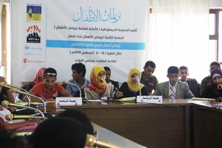 DCI-Yemen_Children's Parliament